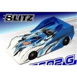 BLITZ TS02G 200mm (Stärke 1,0mm) für 1/10 Breit...